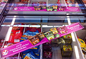 Reclamestickers voor instore promotie in supermarkten